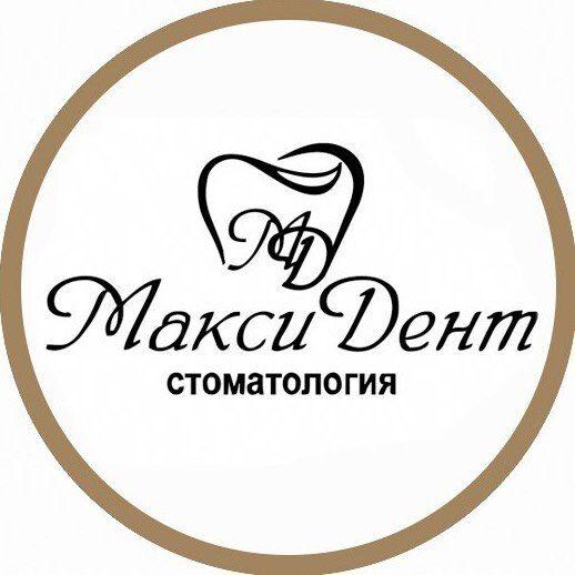 """Стоматология """"МаксиДент"""""""